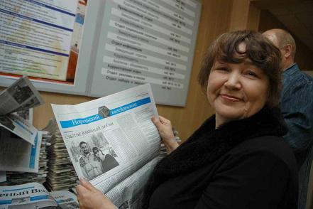 Алевтина Круковская была рада увидеть себя в газете