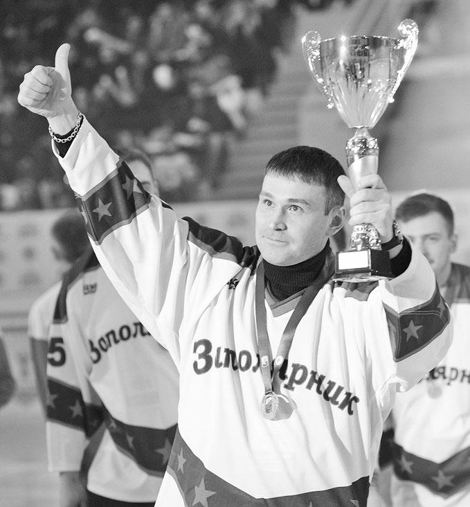 Хоккей-5