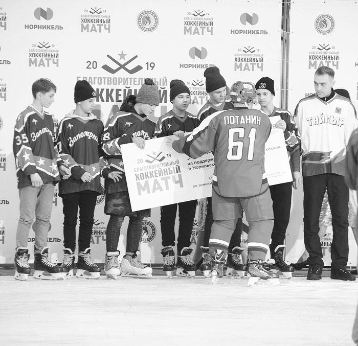 Хоккей-9