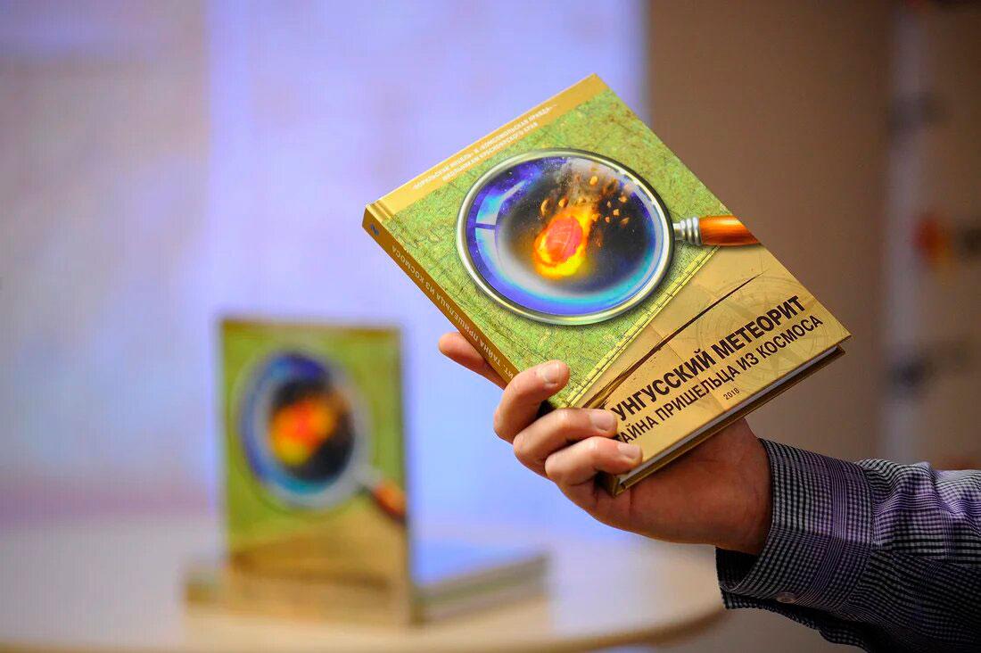 книга-Щипко